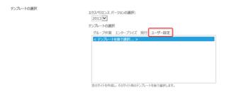 SharePoint2013_CreateSite_EmptySite.png