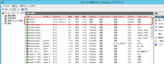 WindowsFirewall.png