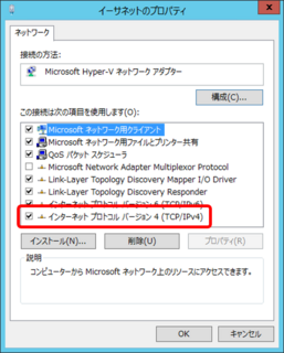 network_property_ipv4.png