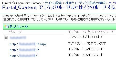 アイテム毎の検索1.png