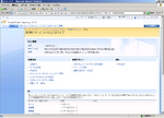 MOSS_B2_ライブラリ設定1.png