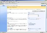 MOSS_B2_新しいサイト作成1.png