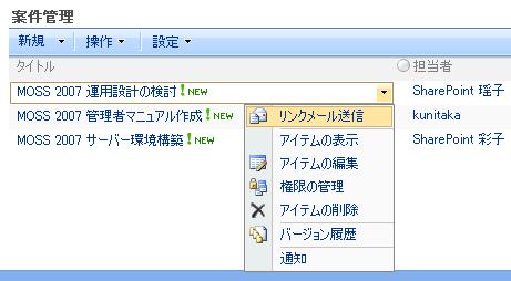 SendLinkMail.png