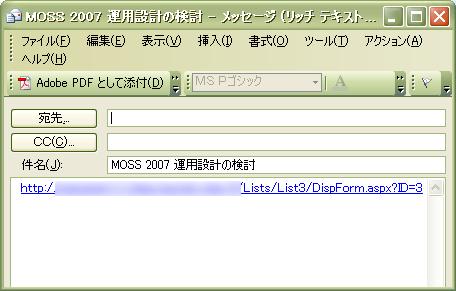 SendLinkMail2.png