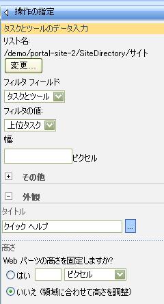 TaskAndTool4.png