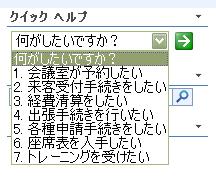 TaskAndTool6.png
