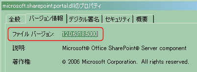 sharepoint-dll.png